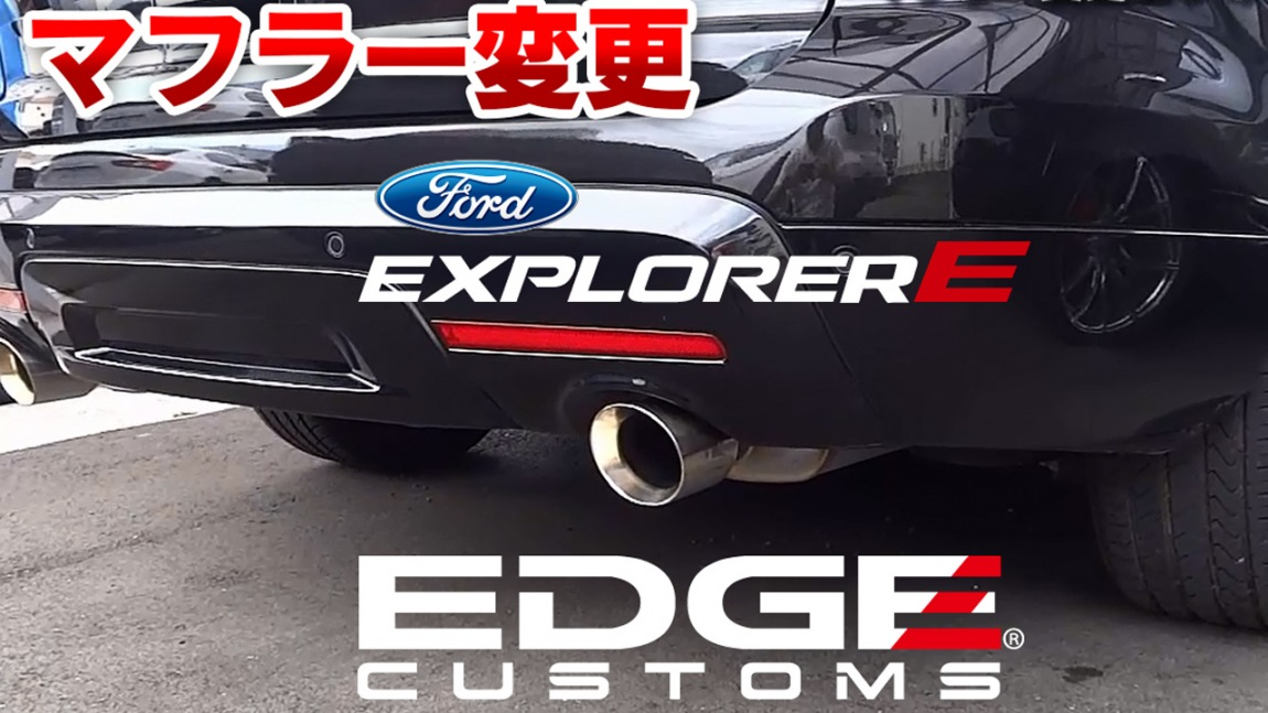FORD EXPLORER E YouTubeサムネイル01